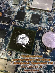 Профилактика компьютеров и ноутбуков