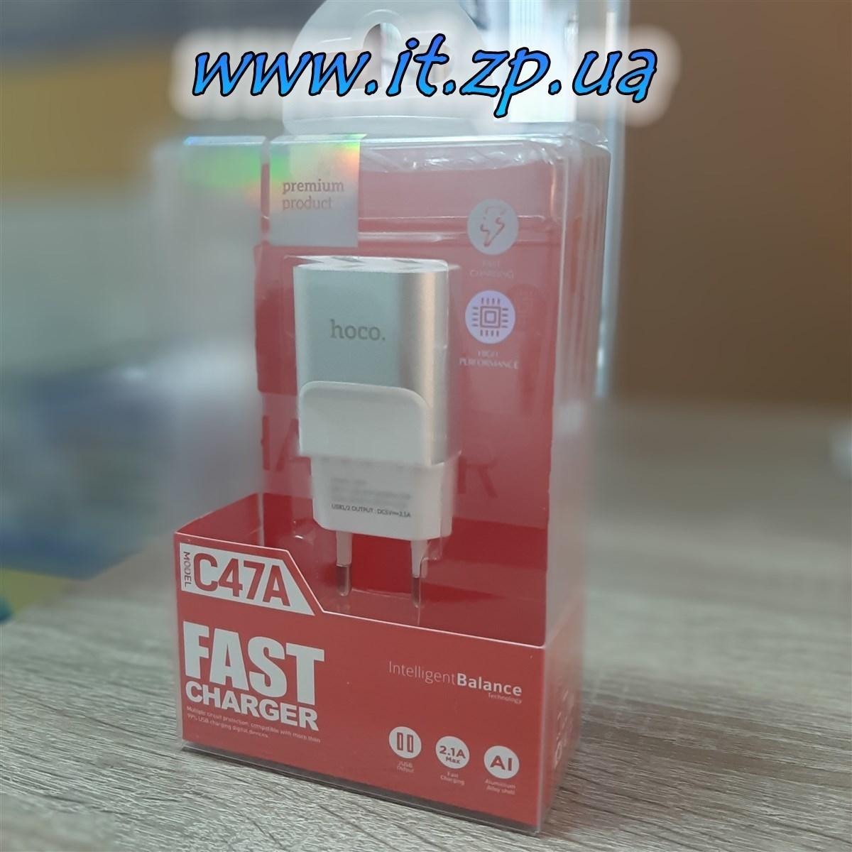 Зарядное устройство Hoco C47A