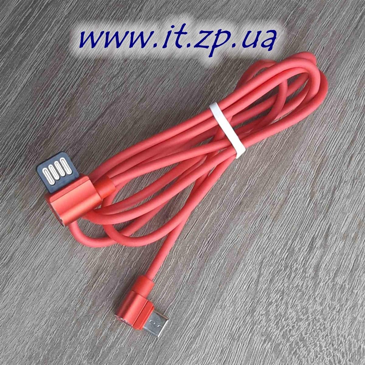 """Кабель USB на Type-C """"U37 Long Roam"""" для зарядки и передачи данных"""