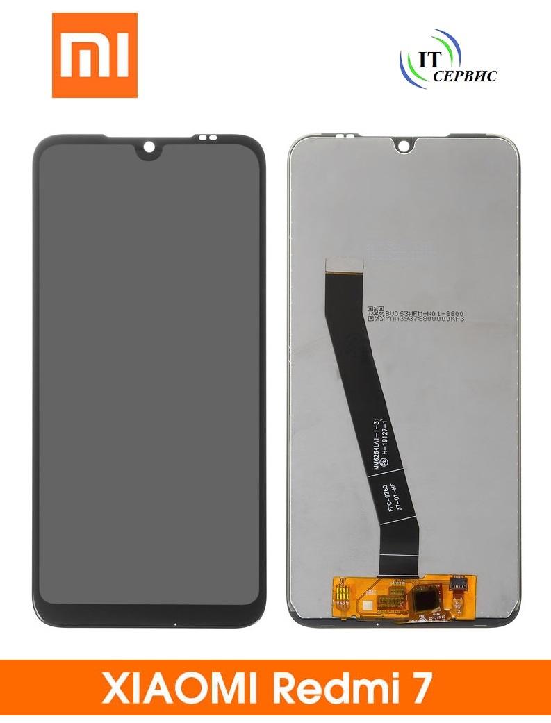 Замена дисплея Xiaomi Redmi 7