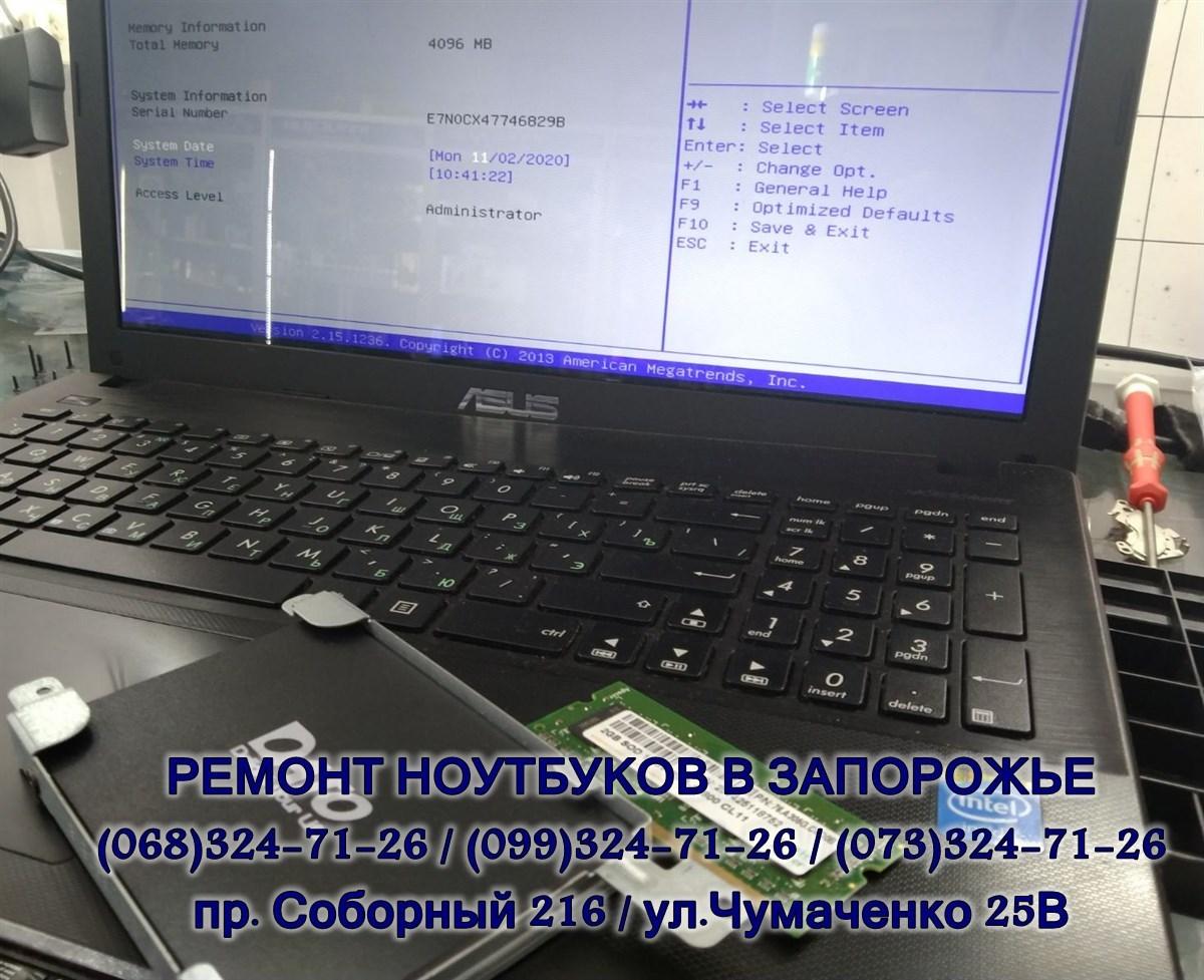 Улучшение характеристик ноутбука Asus