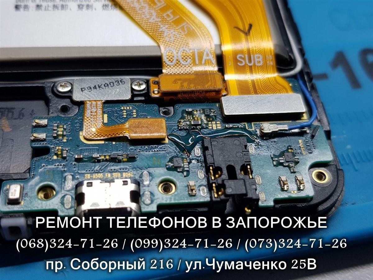 Ремонт утопленного Samsung A50 (перестал заряжаться)