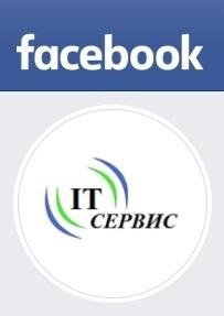 IT Сервис Facebook